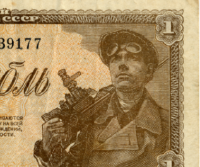 Currency Image